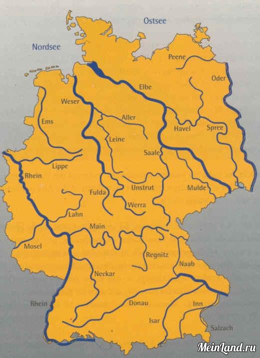 Знакомства по германии на русском языке 7